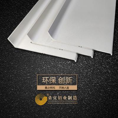 (6cm银色和黑色)铝踢脚线不锈钢墙角线装饰线grc线条铝合金