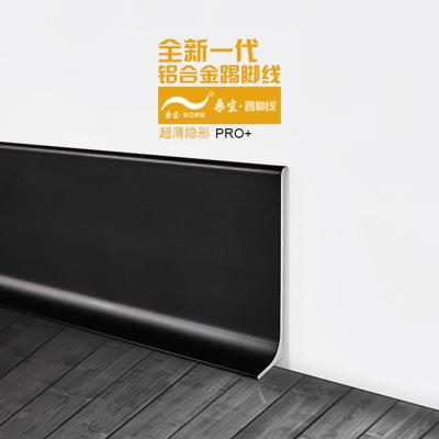 (8cm银色和黑色)铝踢脚线不锈钢墙角线装饰线grc线条铝合金