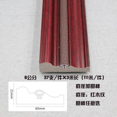 厂家直销压板条6公分皮雕软包装饰线条电视背景墙配套边框线