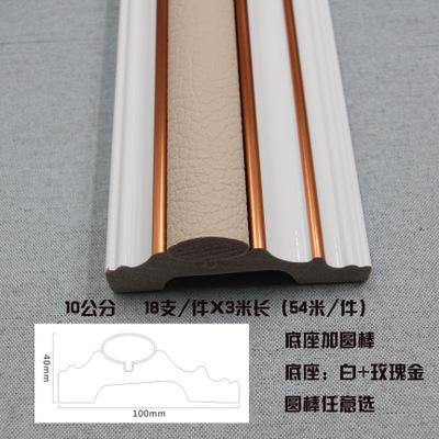 厂家直销皮雕软包装饰线条电视背景墙顶角线10公分皮革皮艺