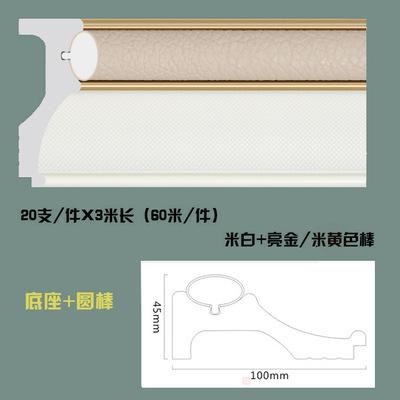 厂家直销阳角线吊顶收边线12公分整屋定制皮雕软包装饰线条批发