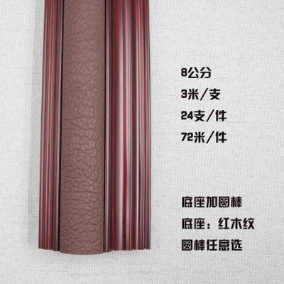 皮雕软包硬包装饰线条PS发泡8公分配套边框美边线客厅背景墙