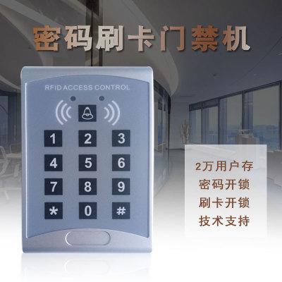 供应密码门禁一体机读卡器IC/ID刷卡器办公电子门禁系统可定制