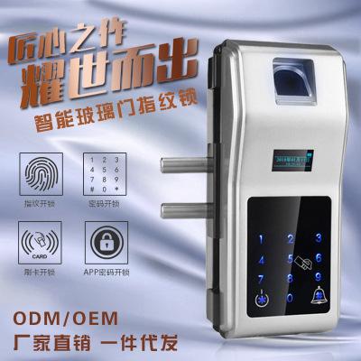 供应智能指纹锁多功能电子密码锁办公家用玻璃门门禁系统可定制