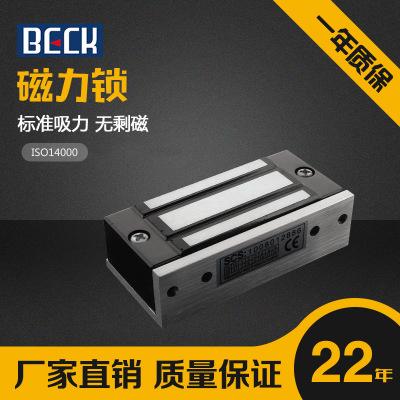 博克XILI/喜利小型60kg磁力锁 门禁电磁锁玻璃迷你门锁挂式锁批发