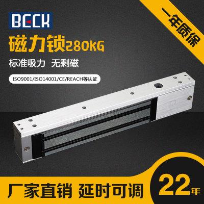 【挂式磁力锁 】280KG单门磁力锁玻璃门电插锁电子门禁磁锁厂家