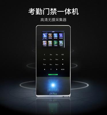 中控智慧F28指纹门禁系统套装一体机玻璃门电磁锁磁力锁考勤机