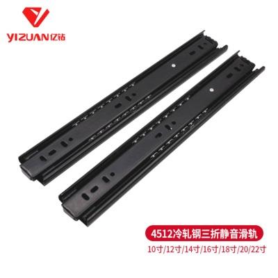 三折滑轨黑色冷轧钢抽屉滑轨钢珠轨道 家具厂五金三节静音导轨1.2