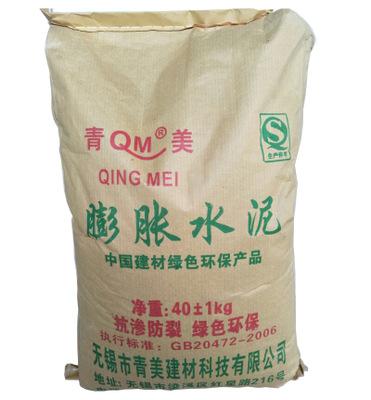 跨境货源厂家直销膨胀水泥高强无收缩低热微膨胀硫铝酸盐水泥