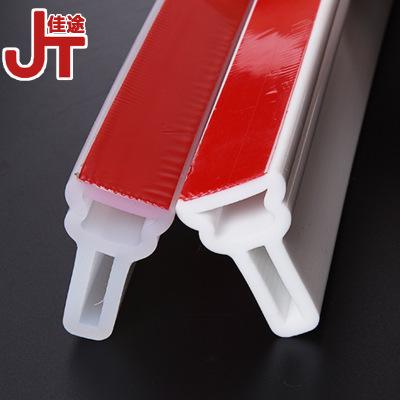 硅胶可弯曲卫生间挡水条 一体背胶自粘挡水条 浴室淋浴隔水阻水条
