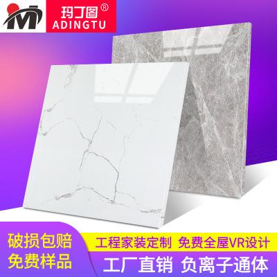 玛丁图 工厂直销通体大理石瓷砖800*800客厅灰色防滑地砖地板砖