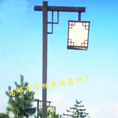 工厂直批户外节能灯3米节能庭院灯户外仿古灯中式LED 仿古灯