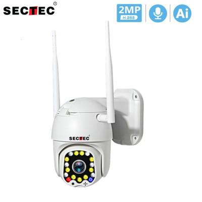 监控摄像头工厂360度室外防水双闪报警追踪PZT高清全彩夜视摄像机