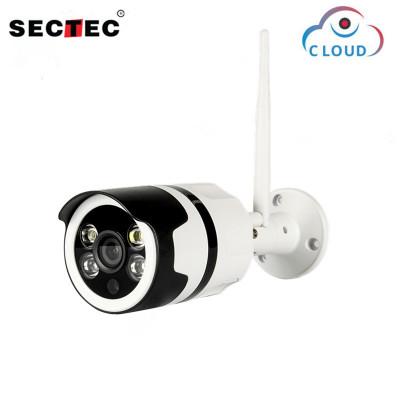 安防监控摄像头工厂无线wifi智能高清防水IP66级室内外通用摄像机