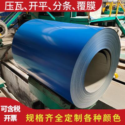 彩钢板 可定制彩涂板 现货销售彩钢板量大优惠
