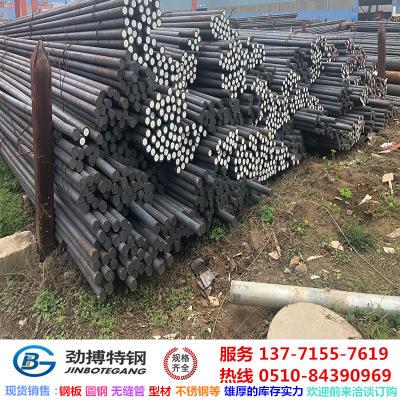 供应Q235D圆钢现货 规格齐全 可拆零切割 首钢耐低温q235d圆钢