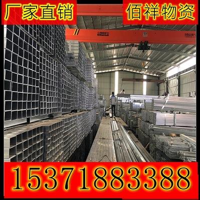 批发镀锌方管多少钱一吨 30*30 50*100等大小方管价格表大全 Q235