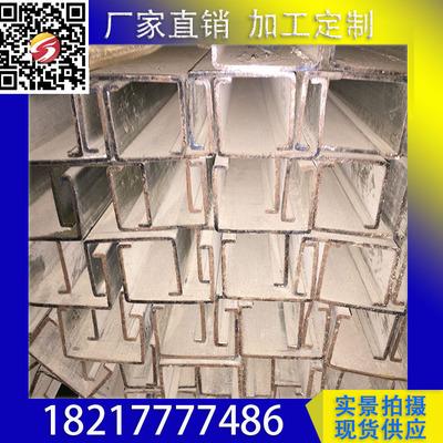 现货供应上海C型钢140*50*20*2.5 檩条 热镀锌c型钢冷弯型钢精品