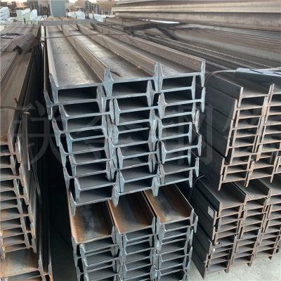 热轧碳钢Q23B工字钢 热镀锌工字钢 12 14 16 18 20 H型工字钢现货