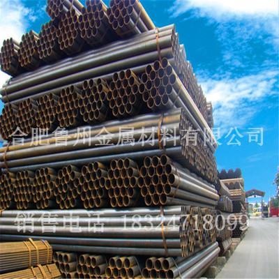 现货供应q195直缝焊管 厚壁焊接管合肥焊管 高频焊接钢管规格齐全