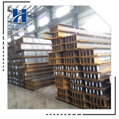 无锡H型钢300*150国标Q235B H型钢 热轧钢结构厂房桥梁专用