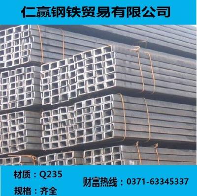 仁赢钢铁厂家直销槽钢Q235厂家供应镀锌槽钢 热镀锌槽钢 批发槽钢