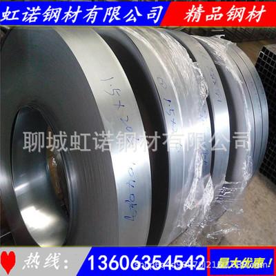 现货供应 冷轧带钢 Q195镀锌带钢 可分条价格各种带钢 镀锌钢带