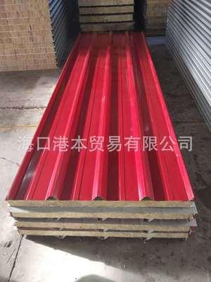 海口 夹心泡沫彩钢板 950*0.6 岩棉彩钢板 蓝色 红色 镀锌楼承板