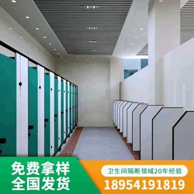 公共卫生间学校厕所隔断防潮防水浴室抗倍特板洗手间隔断墙批发