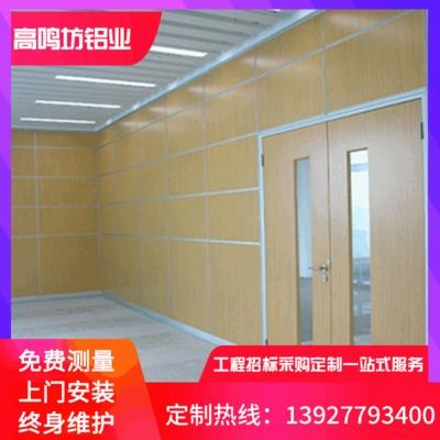 单层磨砂玻璃隔断 可定制办公室铝合金钢化玻璃隔断高隔断墙型材