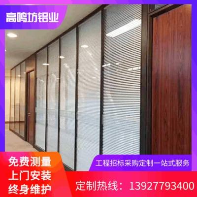 钢化玻璃隔断墙铝合金百叶高隔断墙隔音隔墙写字楼办公室隔断定制