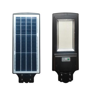 厂家直销 太阳能路灯 一体化新农村照明户外道路灯 庭院灯 批发