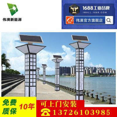 伟澳厂家直销中式景观灯立柱户外广场方形公园花园LED景观灯柱