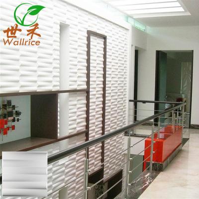 三维板3D立体墙书房床头墙面环保装饰材料电视背景墙形象店铺墙贴