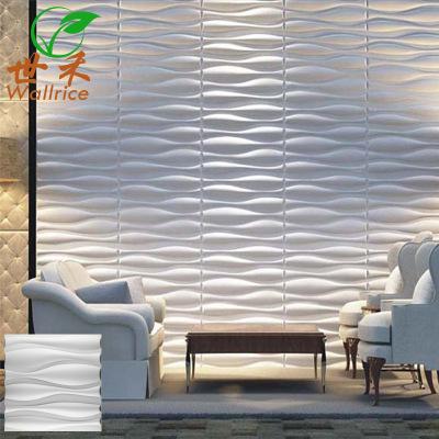 时尚客厅电视背景墙贴厂家批发平贴三维板环创意3D立体墙板大波浪