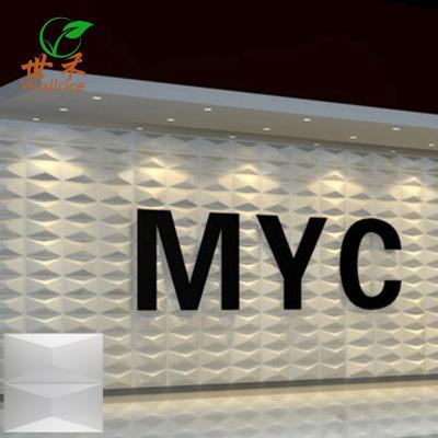 三维板3d背景墙门头广告立体电视背景墙前台吧台形象墙女装店装饰