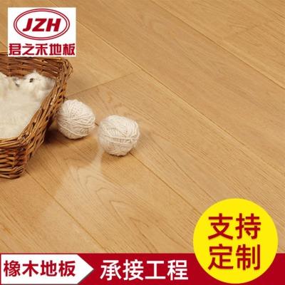 500橡木平面地板 原木色不易变形木地板家装家用卧室地板