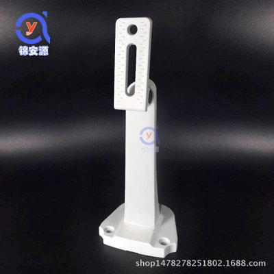 ABS监控支架海康白色防静电抗干扰一体化鸭嘴支架摄像机万向支架