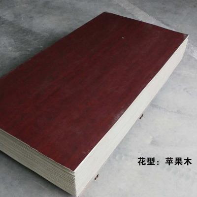 生产供应 仿木纹uv板 密度板背景墙uv墙板 定制