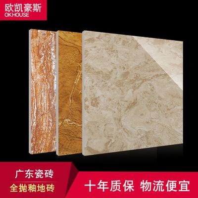 全抛釉800x800釉面砖 欧式现代餐厅防潮地面砖 仿大理石瓷砖
