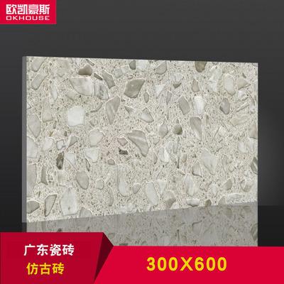 室内墙砖 300x600仿水磨石仿古砖 鱼肚白墙砖 防滑地板砖 亚光砖