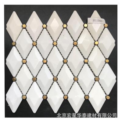 大理石皇家白背景墙马赛克瓷砖拼图特价淋浴房石材内墙面地砖