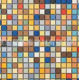 五彩彩色陶瓷马赛克瓷砖儿童房间幼儿园拼图地中海腰线小颗粒装饰