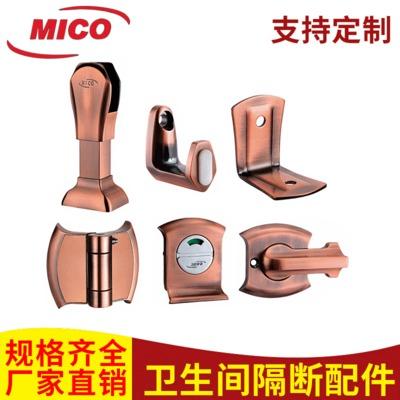卫生间隔断锌合金配件 板式洗手间五金配件 洗手间隔板连接件