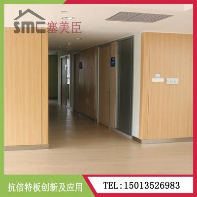 厂家优质供应抗倍特挂墙板 可定制所需色彩纹路 医院挂