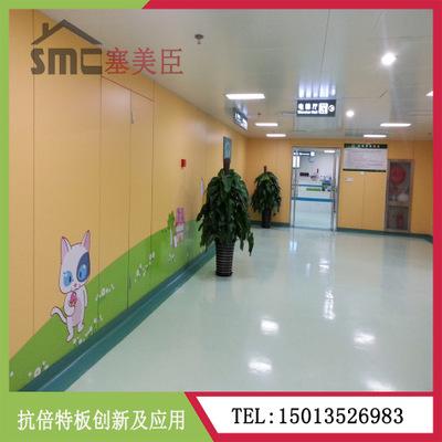 护墙板墙面板厂家定制室内挂墙板 耐磨耐腐蚀医院抗倍特挂墙