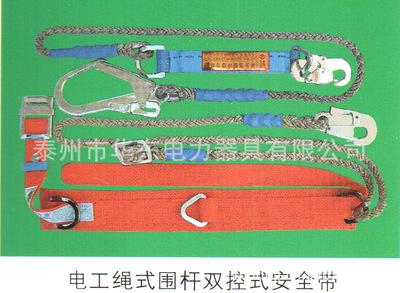 厂家供应 10米全身式安全绳 强丝安全悬挂 双背带式安全带