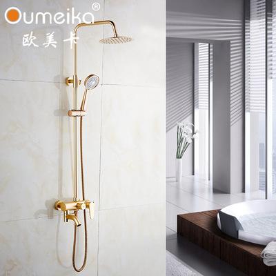 厂家太空铝金色淋浴花洒套装定制 升降增压恒温多功能挂墙式花洒