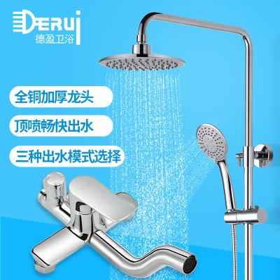 厂家直销批发卫浴 全铜淋雨水龙头 冷热三功能喷头淋浴花洒套装