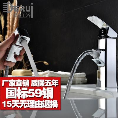卫浴洁具批发价格 全铜抽拉式面盆水龙头 浴室多功能立式水龙头